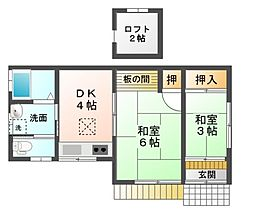 [一戸建] 栃木県宇都宮市泉が丘1丁目 の賃貸【/】の間取り