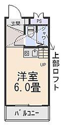 クリサンティヒル山田川[4階]の間取り
