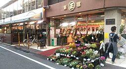 東京都渋谷区西原2丁目の賃貸アパートの外観