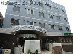 ファーストステージ成田