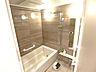 追い焚き機能付のお風呂でいつでも温かい湯船に入れますね。,4LDK,面積111.03m2,価格3,390万円,京急本線 安針塚駅 徒歩6分,,神奈川県横須賀市安針台