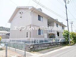 備前三門駅 5.8万円