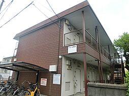 東京都府中市是政3丁目の賃貸マンションの外観