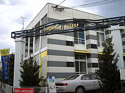 リベルテ木幡駅前[1階]の外観