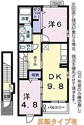 Azur[2階]の間取り