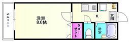 パンプキンハウス[2階]の間取り