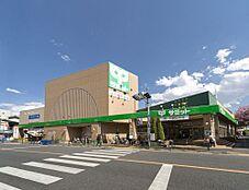 スーパーサミットストア成田東店まで236m