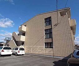京都府京都市西京区嵐山薬師下町の賃貸マンションの外観