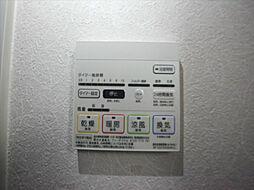 トンシェトアの浴室暖房乾燥機付 24時間換気機能付バスルーム