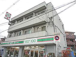 山崎第8マンション[3階]の外観