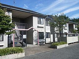 広島県広島市安佐南区伴中央1丁目の賃貸アパートの外観