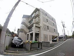 兵庫県伊丹市広畑2丁目の賃貸マンションの外観