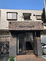 京王井の頭線 神泉駅 徒歩1分の賃貸事務所