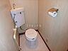 トイレ,2LDK,面積40.03m2,賃料5.5万円,札幌市電2系統 ロープウェイ入口駅 徒歩4分,バス JRバスロープウェイ前下車 徒歩2分,北海道札幌市中央区南十九条西16丁目8番7号