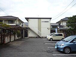 広島県福山市本庄町中1の賃貸アパートの外観