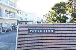 豊川市立御津中学校(881m)