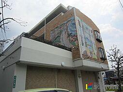 ピュアリティ筑紫野[3階]の外観