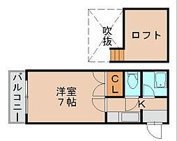 アクティ吉塚[2階]の間取り