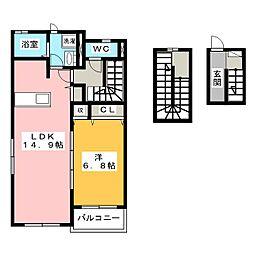 ベル・フローラ 3階1LDKの間取り