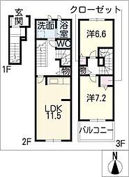サン ラフィーネ[3階]の間取り