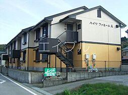 ハイツファミールA棟[1階]の外観