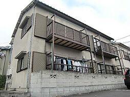 サンケイハイツII[2階]の外観