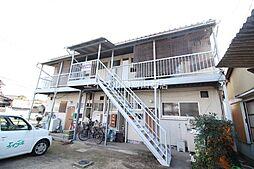 岡山県岡山市南区築港新町1丁目の賃貸アパートの外観