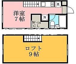 ハイツアヤカ[1階]の間取り