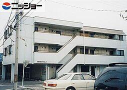 エムズハウス八社[1階]の外観