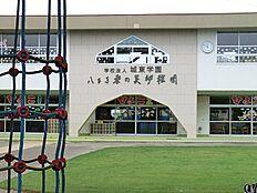 桑の実幼稚園 760m
