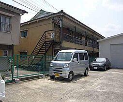 京都府京都市山科区川田欠ノ上の賃貸アパートの外観