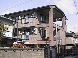 シャルルシャトー[2階]の外観