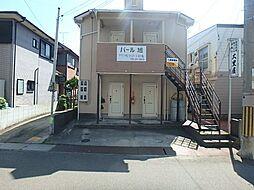 兵庫県加古川市尾上町旭1丁目の賃貸アパートの外観