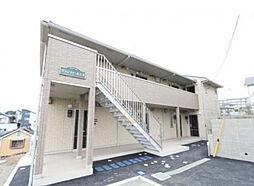 神奈川県横浜市緑区北八朔町の賃貸アパートの外観