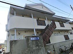 愛知県日進市赤池3丁目の賃貸アパートの外観