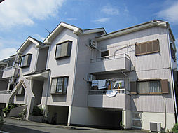 東京都府中市紅葉丘1丁目の賃貸アパートの外観