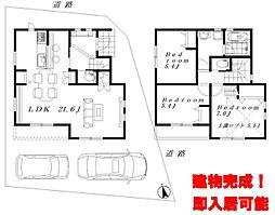 芦花公園駅 6,680万円