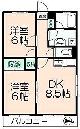 パールマンション[1階]の間取り