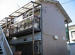 東京都狛江市元和泉3丁目の賃貸アパートの外観