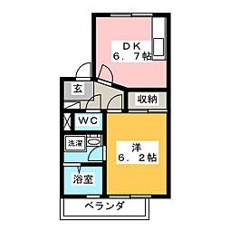 第一井田ハイツ[1階]の間取り