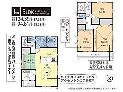 名古屋市天白区土原3丁目 1号棟 新築一戸建て