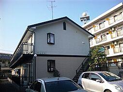 マルミネ[2階]の外観