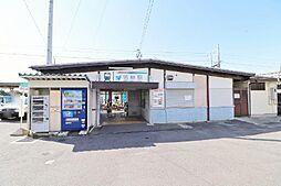 名鉄三河線「若林」駅4700m