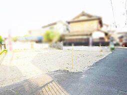 茨木市田中町 売地