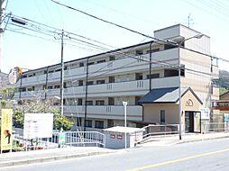 日吉マンション[3階]の外観