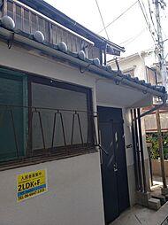 ネスト姫島貸家