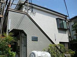 東京都世田谷区駒沢1丁目の賃貸アパートの外観