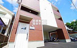 JR横浜線 橋本駅 徒歩10分の賃貸アパート