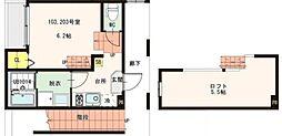 仙台市地下鉄東西線 六丁の目駅 徒歩5分の賃貸アパート 2階1Kの間取り