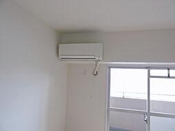 北側洋室エアコン付です